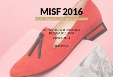 Photo of نمایشگاه کفش مالزی