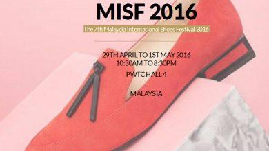 تصویر نمایشگاه کفش مالزی