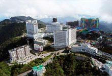 Photo of ارتفاعات گنتینگ