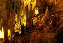 Photo of غار کارائین