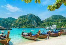 Photo of جزایر آندامان و نیکوبار