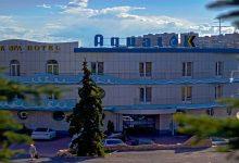 Photo of هتل آکواتک