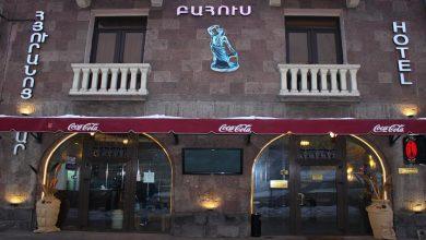 Photo of هتل باکسوس