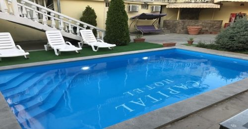 هتل کاپیتال ایروان