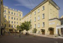 Photo of هتل کاترین آرت