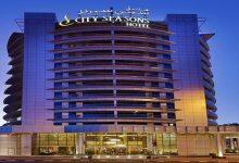 تصویر هتل سیتی سیزن