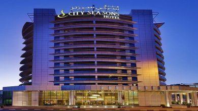 Photo of هتل سیتی سیزن