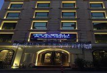 تصویر هتل کامبالی پلازا