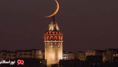 Photo of برج گالاتا در استانبول