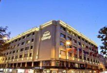 Photo of هتل گرند گولسوی