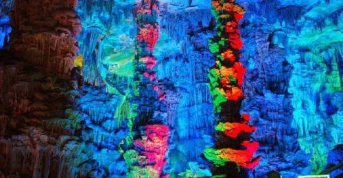 غار رنگی چین