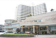 Photo of هتل امپریال تریدرز