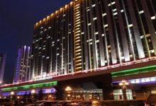 Photo of هتل ایزمایلو گاما