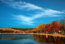 Photo of دریاچه لیسی ( Lisi Lake )