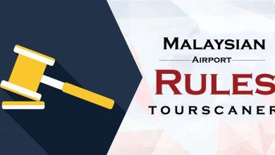Photo of قوانین فرودگاه مالزی