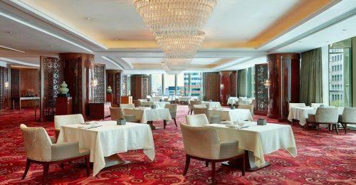 هتل ماریوت چین