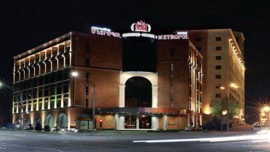Photo of هتل متروپل