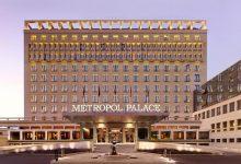 Photo of هتل متروپل پالاس