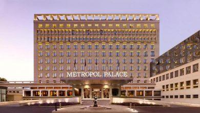 تصویر هتل متروپل پالاس
