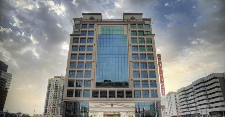 هتل مسکو در دبی