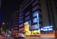 Photo of هتل ارکید