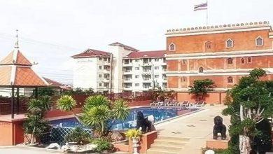 Photo of هتل دسان ریزورت پاتایا