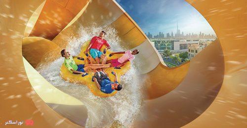 عکس پارک آبی وایلد وادی در دبی