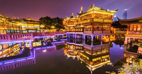 عکس یاغ یویوان در چین