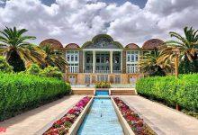 تصویر باغ نارنجستان قوام شیراز