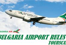 تصویر اطلاعاتی مفید از قوانین فرودگاه بلغارستان