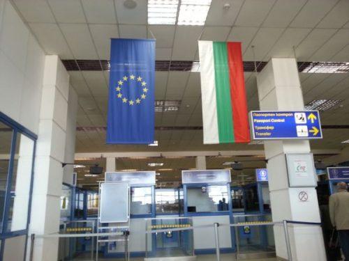 قوانین فرودگاه بلغارستان