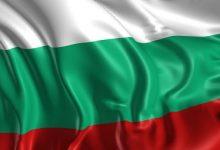 Photo of آنچه که از قوانین بلغارستان باید بدانیم