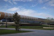 تصویر موزه فرش آذربایجان