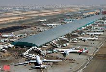 Photo of بخشنامه های جدید برای خرید پروازهای خارجی