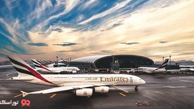 Photo of آشنایی با فرودگاه بین المللی دبی