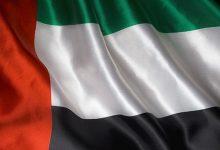 تصویر رعایت قوانین و آداب مهم در دبی