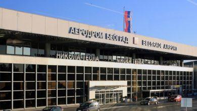 Photo of قوانین فرودگاه صربستان