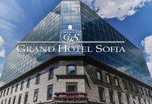 Photo of گرند هتل صوفیا