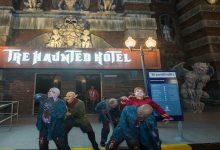 تصویر هتل وحشت در دبی