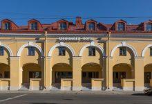 Photo of هتل مینینگر