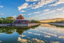 تصویر کاخ تابستانی پکن