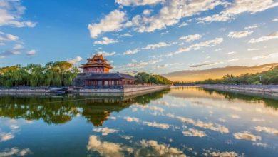 Photo of کاخ تابستانی پکن
