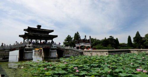 کاخ تابستانه پکن