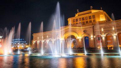 Photo of معرفی شهر ایروان